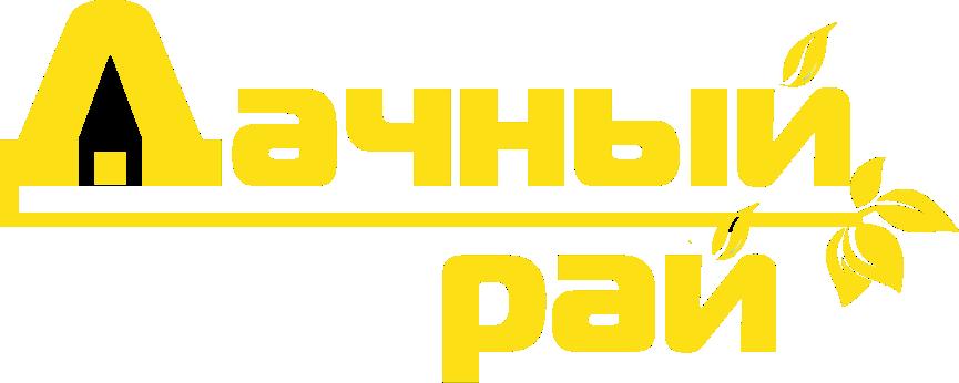 Магазин «Дачный рай»